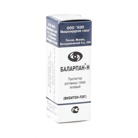 Глазные капли баларпан: аналоги, цена, инструкция по применению