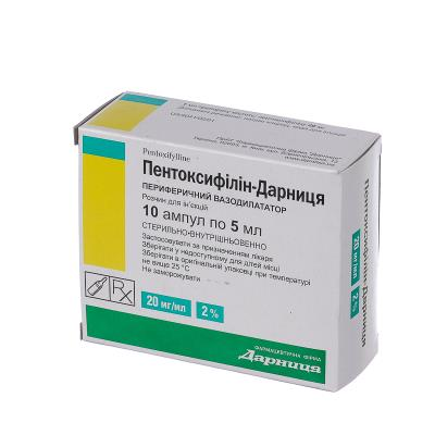 Инструкция по применению препарата пентоксифиллин и для чего его назначают?