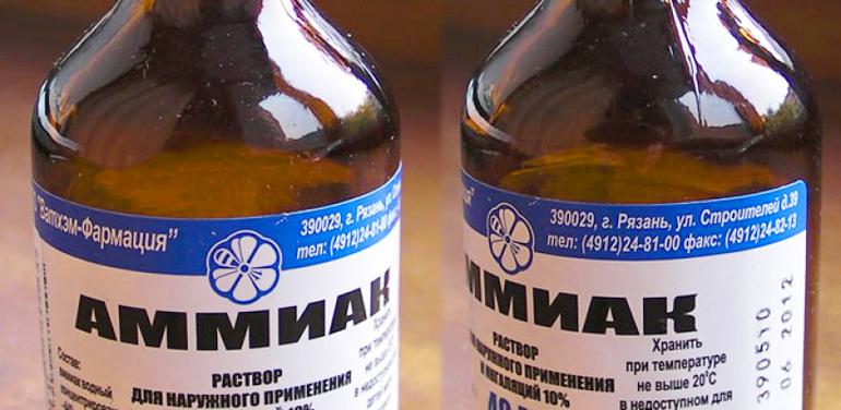 Можно ли применять нашатырный спирт от похмелья?