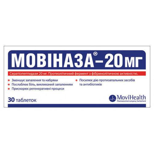 Мовиназа-20 мг инструкция по применению