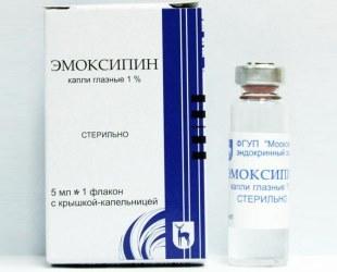 Эмоксипин (emoxipine) глазные капли. отзывы, инструкция по применению, аналоги, цена