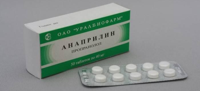 Анаприлин                                             (anaprilin)