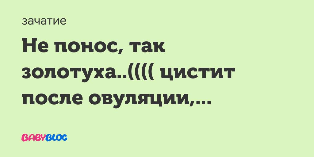 Клексан в 1 триместре - клексан при беременности последствия - запись пользователя lena (05091974) в сообществе эко - мама в категории медикаменты (лечение,хранение) - babyblog.ru