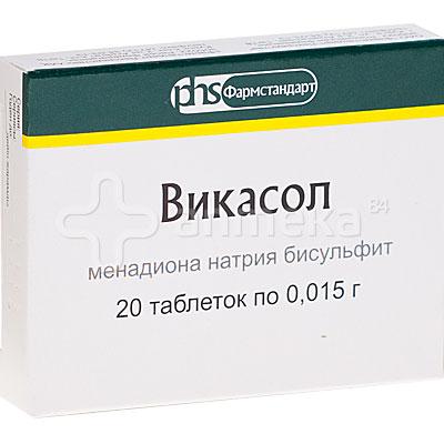 Как принимать препарат викасол при месячных?