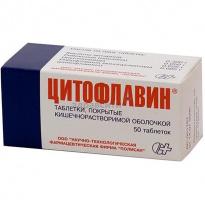 Цитофлавин: состав, особенности и инструкция по применению