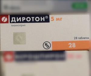 Инструкция по применению моноприла: при каком давлении он назначается, противопоказания и показания лекарства, дозировка и взаимодействие