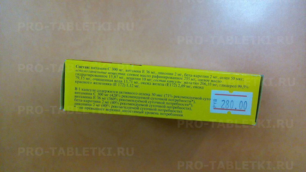 Препарат: оксилик в аптеках москвы