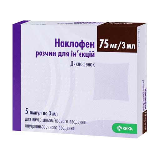 Диклоберл n75: состав, показания, дозировка, побочные эффекты