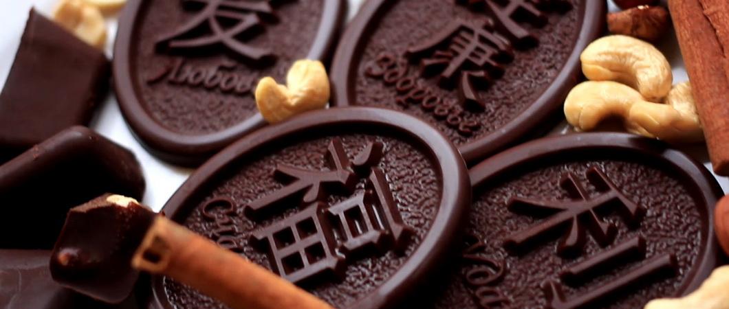 Шоколадный разгрузочный день - отзывы и обсуждение - на diets.ru