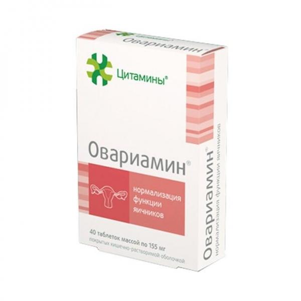 Овариамин: инструкция по применению, как принимать при планировании беременности, состав, аналоги / mama66.ru