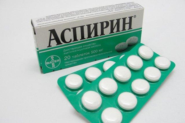 Лекарства - ганглерон