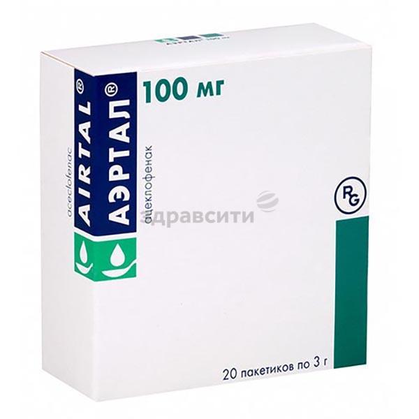 Аэртал. инструкция, показания к применению таблеток, цена, аналоги, отзывы
