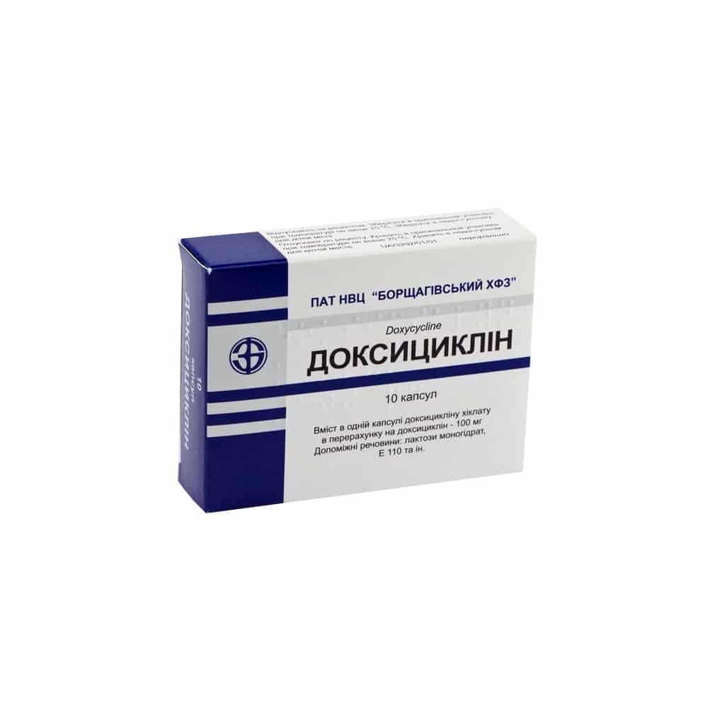 Доксициклин: аналоги