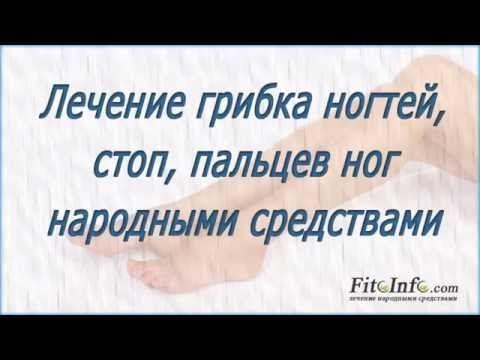 Диета при лечении грибка ногтей