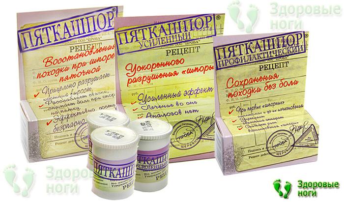 Мази и крема от пяточной шпоры