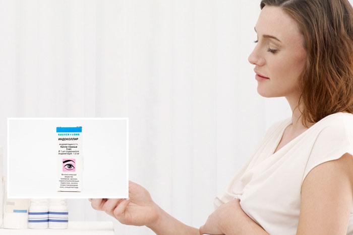 Индометацин капли глазные – инструкция по применению антибиотика
