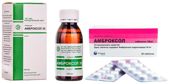 Амбробене: инструкция по применению, аналоги и отзывы, цены в аптеках россии