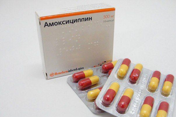 Амоксициллин таблетки: инструкция, отзывы, аналоги