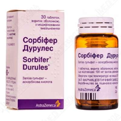 Аналоги таблеток сорбифер дурулес