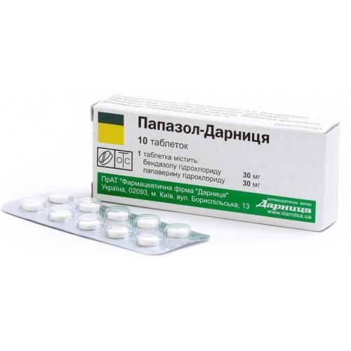Таблетки, свечи и уколы папаверин: инструкция, цена, отзывы