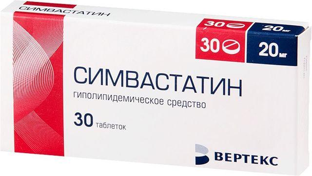 Как принимать таблетки флуконазол при молочнице