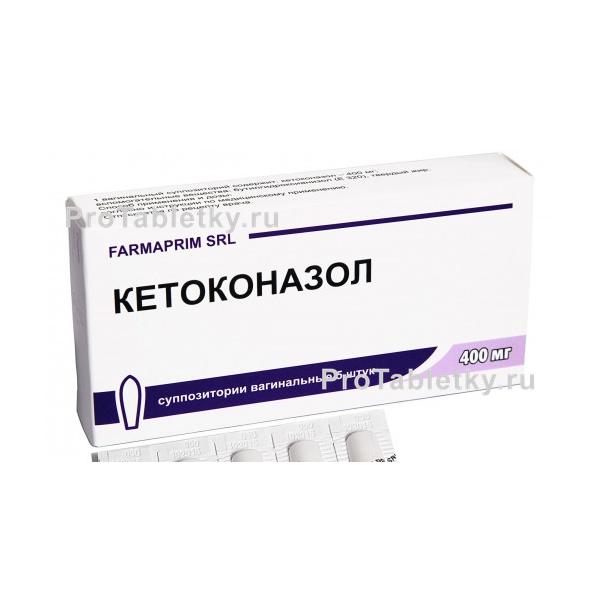 Кетоконазол – инструкция по применению мази, крема, таблеток + отзывы
