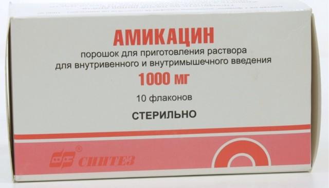 Амикацин: уколы 250 мг и 500 мг