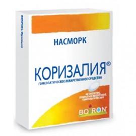 Гомеовокс: инструкция по применению