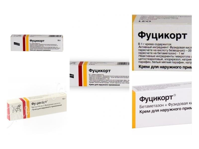 Особенности состава препарата для наружного применения фуцикорт