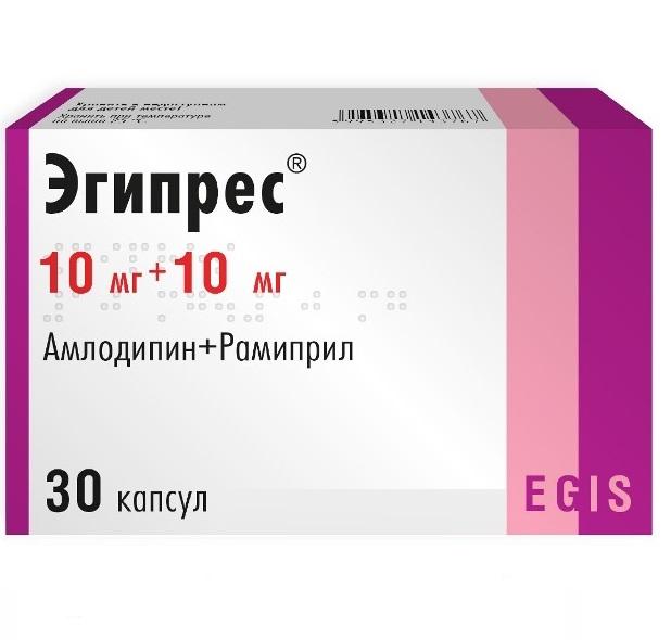 Инструкция по применению комбинированного препарата эгипрес — при каком давлении и как принимать?