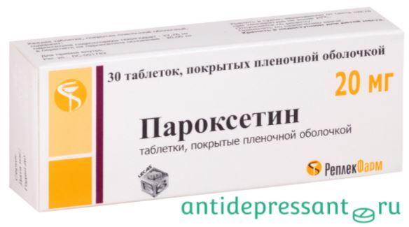 Энаренал таблетки                : инструкция по применению
