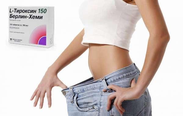 Возможно ли использовать эутирокс для похудения?