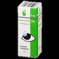 Пилокарпин, глазные капли 1% , 5 мл*
