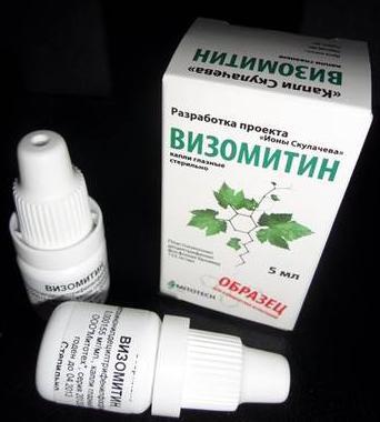 Глазные капли визомитин: инструкция по применению, цена