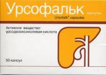 Урсофальк: инструкция по применению суспензии и для чего она нужна, цена, отзывы, аналоги