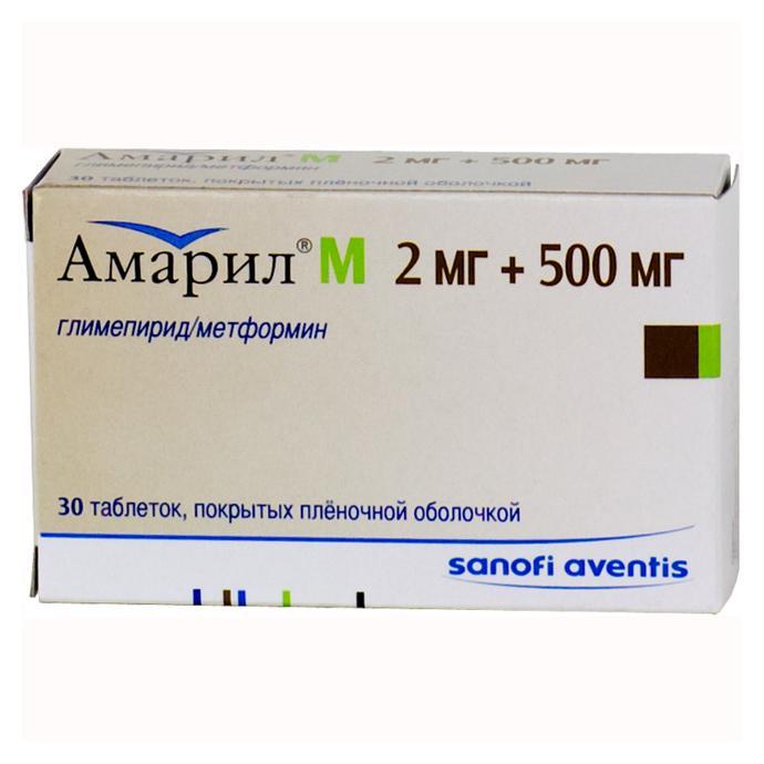Аналог таблеток диамерид