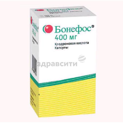 Бонефос (клодроновая кислота)