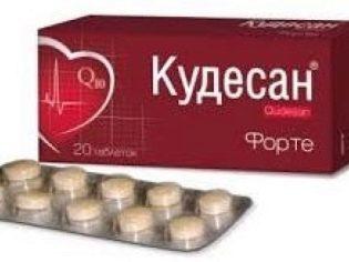 Кудесан: инструкция по применению, аналоги и отзывы, цены в аптеках россии