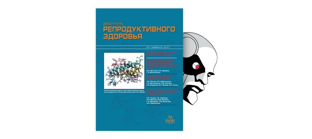 Опасность гормональных контрацептивов: медицинские исследования. почитайте, интересно! - запись пользователя анастасия (id1399029) в сообществе зачатие в категории статьи, полезная информация - babyblog.ru