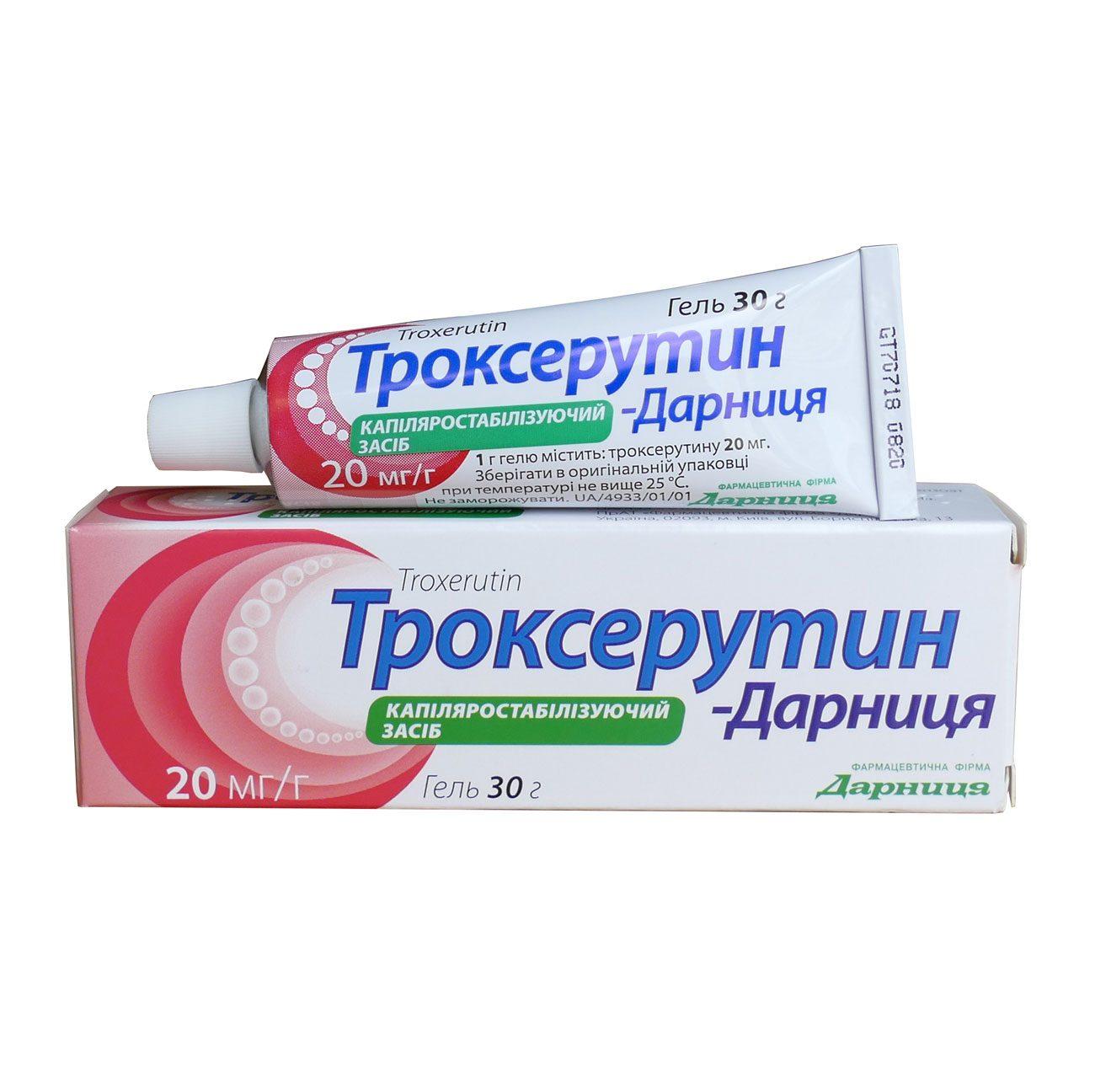 Инструкция по применению таблеток троксевазин - состав, показания к приему, побочные действия, аналоги и цена