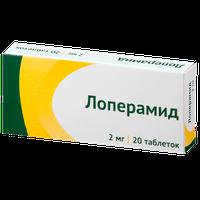 Ксипогамма 10 мг таблетки №30