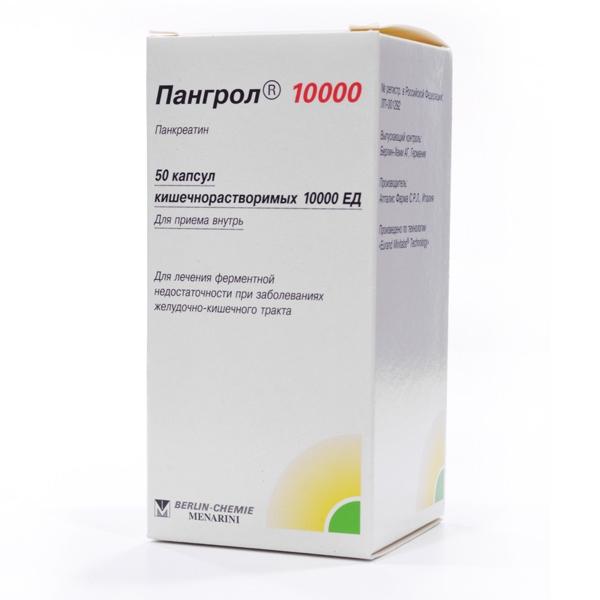 Пангрол (10000 \ 25000): инструкция по применению, аналоги и отзывы, цены в аптеках россии