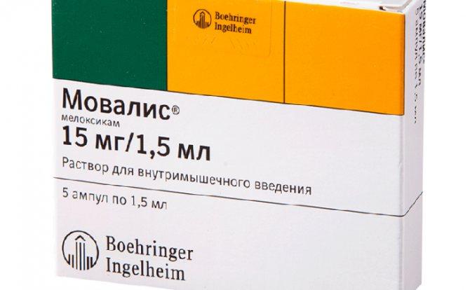 Инструкция по применению препарата ринза и от чего он помогает?