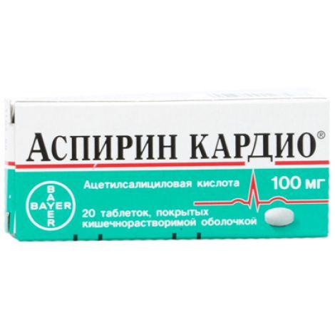 «аспирин кардио»: инструкция по применению, цена в аптеках, аналоги