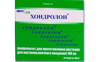 Артепарон – руководство по использованию препарата