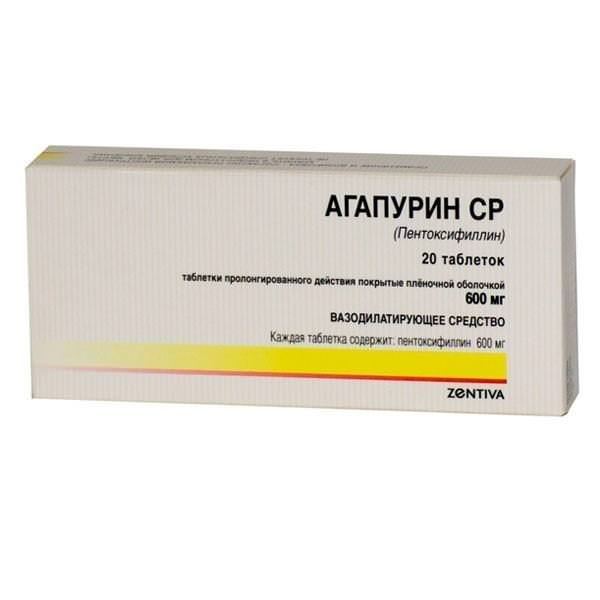 Пентоксифиллин 100мг №60