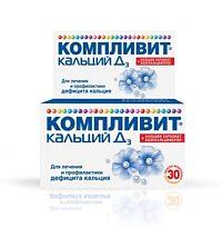 Препарат: горный кальций в аптеках москвы