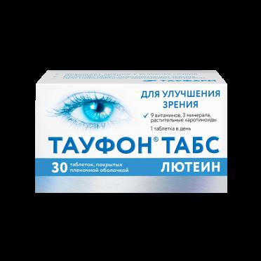 Тауфон – таблетки