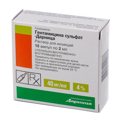 Гентамицин-акос – инструкция по применению мази, цена, отзывы, аналоги