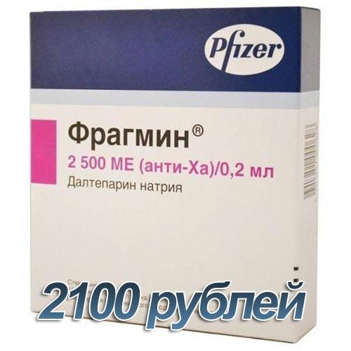Топ 6 самых недорогих препаратов-аналогов вессел дуэ ф